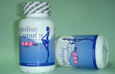 AC MEILISO SOFT CAPSULES (CHITOSAN)